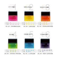 DEUXER 1 Aqua Gloss Wax - Takaski.com