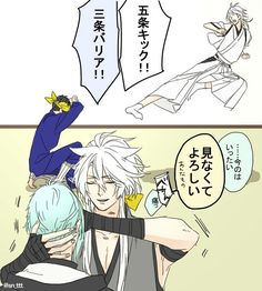 Touken Ranbu Mikazuki, Rurouni Kenshin, Cute Stories, Fun Comics, Sword, Memes, Manga Anime, Twitter, Heart