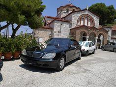 Ενοικίαση αυτοκινήτων για γάμο Vehicles, Car, Automobile, Rolling Stock, Vehicle, Cars, Autos, Tools