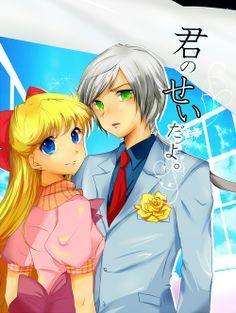 Sailor Starlights / Yaten and Minako