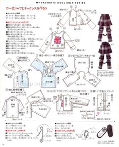 Blythe Long-sleeved top / jacket basics - My Favorite Doll Book Series