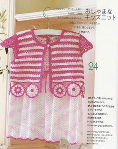 Crochet sólo con paso a paso o video (pág. 751) | Aprender manualidades es…