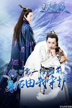 Zhang Ruo Yun, Princess Agents, Castle In The Sky, Chinese Actress, Hanfu, Tv Series, Handsome, Singer, Asian