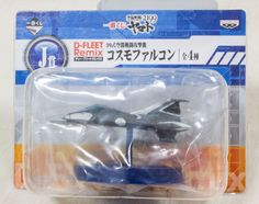 Space Battleship YAMATO 2199 D-Fleet Remix Cosmo Falcon Figure JAPAN ANIME