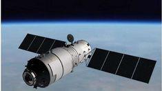 Китайская космическая станция по прогнозам упадет на Землю