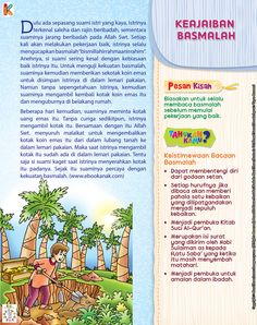 Kids Story Books, Stories For Kids, Quran Quotes, Islamic Quotes, Malay Language, Just Pray, Learn Islam, Islamic Pictures, Preschool Crafts