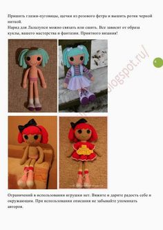 Fly to Your Heart: Lalaloopsy