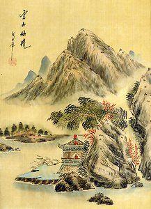 Asian Silk Art