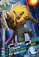 "Leomon Super Digica Taisen card (D2-59) - ""A brave Digimon warrior who holds the title of hero, it has engaged in countless death matches with its Shishiou-maru."" [Lion King/Beast Sword]"