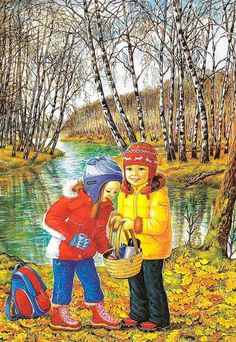 automne animated gifs - Page 8 Childhood Friends, Illustrations, Four Seasons, Vintage Children, Autumn Leaves, Colorful Backgrounds, Folk Art, Cool Pictures, Gifs