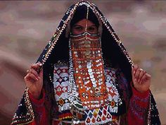 Africa | Bedouin woman, Sinai, Egypt | Photographer ?