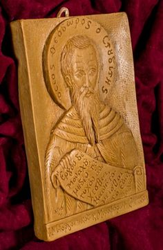 Theodore the Studite, the God-bearing Father, hymnographer and theologian. The dimension is, 10cm x 12cm. High quality wall plaque crafted in a unique way with pure beeswax, mastic and incense exactly like the first Christian icons of Luke the Evangelist.No other materials or chemicals of any sorts are used.It emits a very distinct odor due to the incense from Mount Athos creating an atmosphere similar to an Orthodox church or to a Monastery. Free shipping worldwide.