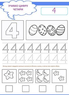 broj4 Numbers Kindergarten, Math Numbers, Writing Numbers, Preschool Writing, Preschool Learning Activities, Math For Kids, Fun Math, Math Exercises, Kids Math Worksheets