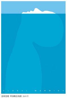 ♥ 卢山_新浪博客 - The 89th Annual New York Art Directors Club competitions global warming posters