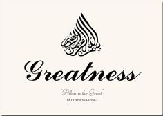 greatness symbol - Google Search