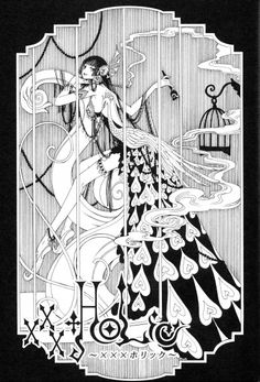 Tags: Anime, CLAMP, xxxHOLiC, Cage, Feather, Witch, Peacock Manga Art, Manga Anime, Xxxholic, Gekkan Shoujo Nozaki Kun, Anime Poses, Old Comics, Classic Comics, Manga Illustration, Manga Games