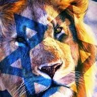 The Lion of Judah!! Israel, The Apple of God's Eye!!