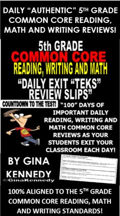 """A MUST HAVE FOR ALL 5TH GRADE TEACHERS! I've created this set of the """"5th Grade Common Core Daily Exit Slips"""" in order for you to better prepare your students for your state achievement test in 5th Grade. All of the """"exit slips"""" are 100% aligned to the Common Core standards in every subject and will help your students remember important information needed to pass their achievement exam. Each exit slip includes a daily math, writing and reading review."""