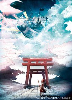 airship bow broom cloud clouds grass hair_bow hair_ornament hakurei_reimu lights palanquin_ship ship short_hair solo torii touhou tree yoshioka_yoshiko zuta