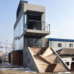 Sinjinmal building in south korea, designed by GAON studio. designboom | architecture