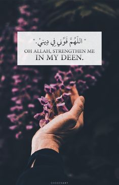 Aammeenn 🤗 Beautiful Quran Quotes, Quran Quotes Inspirational, Islamic Love Quotes, Muslim Quotes, Religious Quotes, Islam Muslim, Islam Quran, Hadith, Alhamdulillah