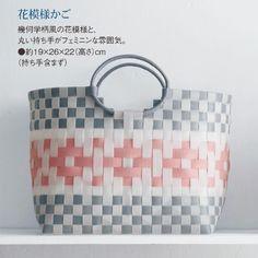 PPバンドで作るカゴバッグ手作りキット 頒布会通販のマンスリークラブネット Cute Kids Crafts, Japan Crafts, Plastic Baskets, Newspaper Crafts, Craft Bags, Weaving Patterns, Knitted Bags, Handbags Michael Kors, Handmade Bags