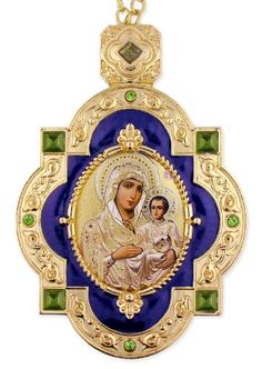 Russian Virgin of Jerusalem Madonna and Child Icon Pendant Ornament 5 Inch * For more information, visit image link.