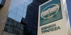 Εθνική Τράπεζα: Ανακοίνωσε την πώληση θυγατρικής της στη Ρουμανία