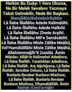 Allah Islam, Islam Quran, Self Motivation, Prayers, Religion, Faith, How To Plan, Quotes, Erdem
