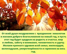 Православие † С любовью