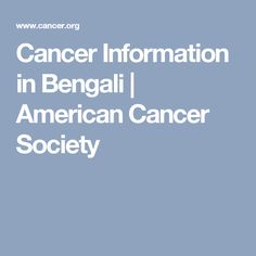 Cancer Information in Bengali | American Cancer Society