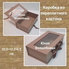 Gift Box sveta_arhipova: MK Shkatulochka cardboard with two Soap Packaging, Packaging Design, Cardboard Crafts, Paper Crafts, Diy Gift Box Template, Box Templates, Diy Cadeau, Paper Gift Box, Useful Origami