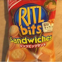 New, Ritz, Bits Sandwiches Flavored Crackers, 6Oz. Big Cans. Merchandise @escapecages https://www.immortalmastermind.com