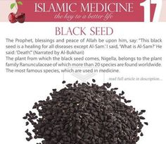 Ibn Sina prescribed it for the treatment of headaches and migraines, paralysis… Islamic Teachings, Islamic Quotes, Islamic Messages, Muslim Quotes, Hindi Quotes, Islam And Science, Black Seed, Natural Medicine, Natural Healing