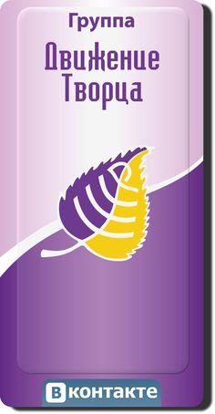 www.otkroveniya.ru http://vk.com/dvizhenietvorca Откровения людям Нового века Самая Важная Книга  Она поменяет всё на Земле