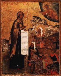 Боголюбивая икона Божией Матери