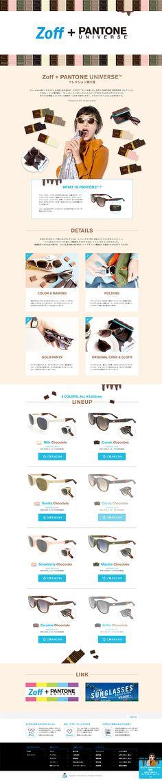 Zoff + PANTONE UNIVERSE パントンユニバース  サングラス【ファッション関連】のLPデザイン。WEBデザイナーさん必見!ランディングページのデザイン参考に(シンプル系)
