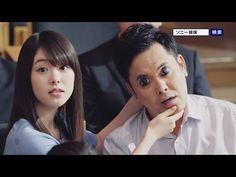 【動画】話題のCM美少女・唐田えりか、「ソニー損保」新CMでくりぃむしちゅーと共演 – おもしろ・おどろき・気になるニュース