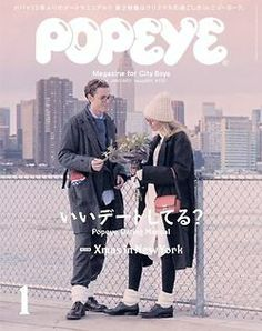 I seriously need to get a subscription to Popeye Magazine. Fashion Magazine Cover, Magazine Cover Design, Magazine Covers, Magazine Stand, Xmas In New York, Popeye Magazine, Mise En Page Magazine, Japanese Streetwear, City Boy