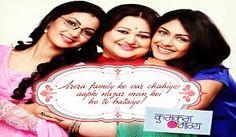 Kumkum Bhagya 7th August 2014 Full Episode Zee TV   Video Club For All