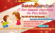New Gramophone House Wishing You in Advance! :) A Happy Raksha Bandhan :) .Get Special Discounts on This Raksha Bandhan. Old Records, Happy Rakshabandhan, Raksha Bandhan, Rakhi, Wish, Festive, Coding, Day, House