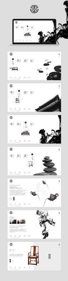 GUGU (미니멀 중국어 바람이) _ 쇼는 쩡 산 홈으로 작동합니다 ...