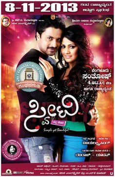 sweety nanna jodi #kannada movie poster #chitragudi #Gandhadagudi @Gandhadagudi Live #sweety #sweetynannajodi