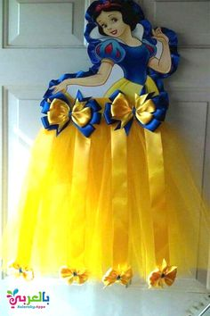 Diy Baby Tutu Little Girls 51 Ideas - Diy Crafts - hadido Diy Hair Bow Holder, Tutu Bow Holders, Disney Headbands, Baby Girl Headbands, Flower Headbands, Disney Princess Birthday, Princess Party, Disney Princess Curtains, Snow White Birthday