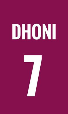 PUNE Ms Dhoni Photos, Cricket Wallpapers, Dhoni Wallpapers, Ab De Villiers, World Cricket, Full Hd Pictures, Test Cricket, Chennai Super Kings, Photo Sketch