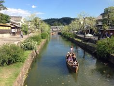 The old trading canal at Kurashiki, with its converted storehouses and distinctive black-tile roofs, is one of the most pleasant places to stroll in Japan. http://www.ampersandtravel.com/japan/places-of-interest/kurashiki/