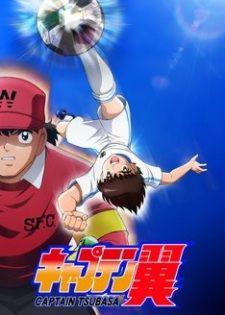 Captain Tsubasa 2018 Episode 16