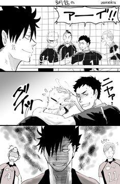 Haikyuu Tsukishima, Kuroo Tetsurou, Haikyuu Funny, Haikyuu Fanart, Hinata, Kurotsuki, Volleyball Anime, Levi X Eren, Haikyuu Ships