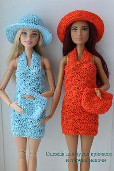 Dress, Hat & Purse - (no pattern ) #                              …