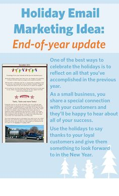 holiday email marketing idea end of year update send